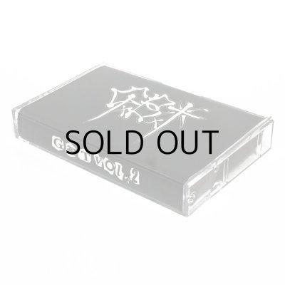 画像1: GxBxT cassete tape vol.2