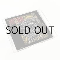 "GxBxT ""DIEjA 1st CD"""