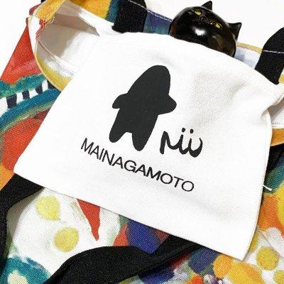画像2: MAI NAGAMOTO ZIP TOTE BAG